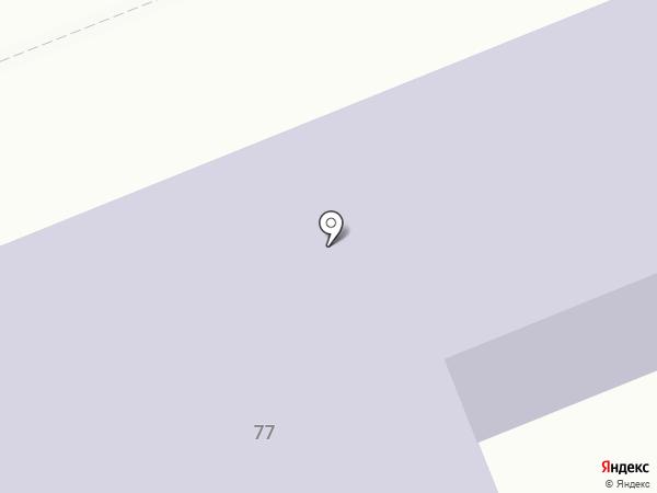 Средняя общеобразовательная школа №14 на карте Азова