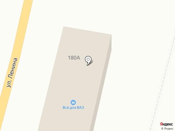 Магазин автозапчастей на карте Новой Усмани
