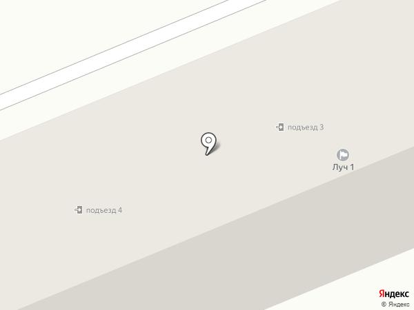 Луч 1, ТСЖ на карте Азова