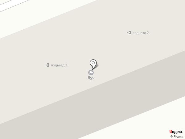 Луч на карте Азова
