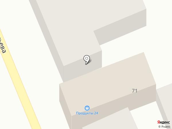 Мясной магазин на ул. Васильева на карте Азова