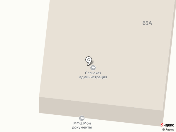 Почтовое отделение на карте Косыревки