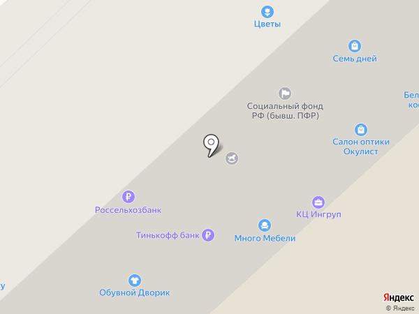 Аксиома на карте Новой Усмани