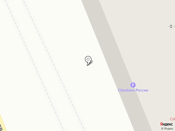 Фотоцентр на карте Азова