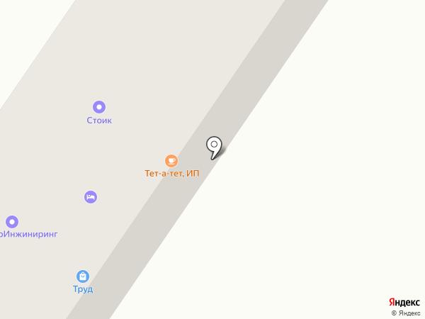 Труд на карте Азова