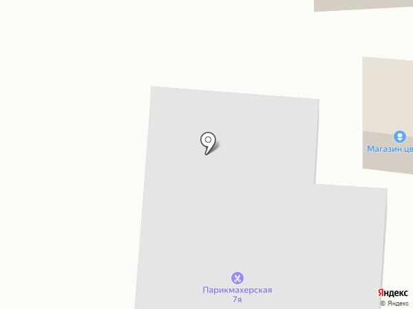 Татьяна на карте Новой Усмани
