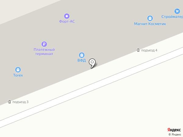 Продуктовый магазин на Севастопольской на карте Азова