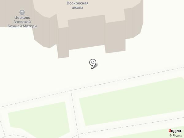 Храм Азовской иконы Божией Матери на карте Азова