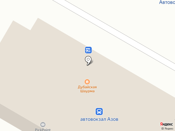 Автовокзал на карте Азова