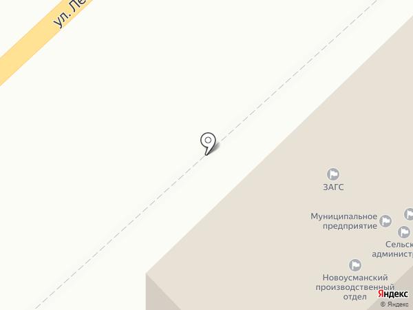 ЗАГС на карте Новой Усмани