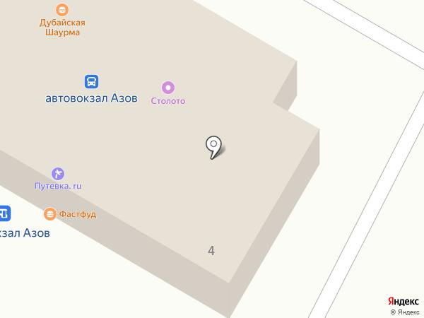Едрен батон на карте Азова