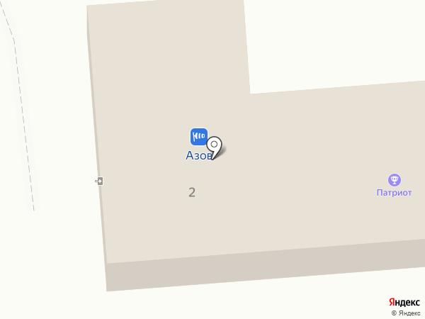 Ростовский аэроклуб на карте Азова