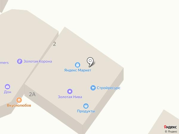 Виктория на карте Азова