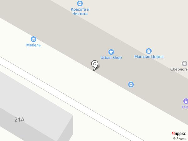 Мастер на карте Азова
