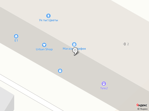 Цефея на карте Азова