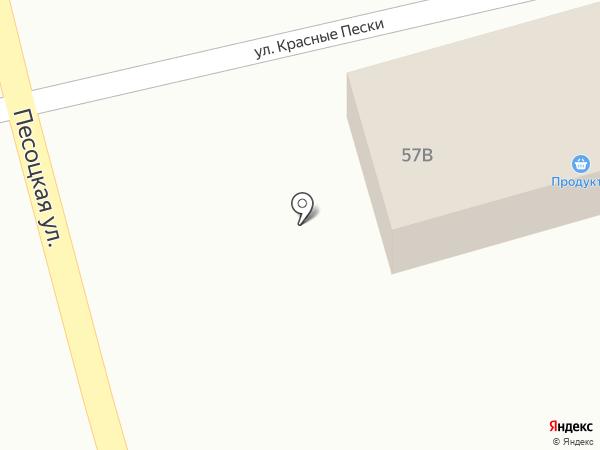 Фред на карте Новой Усмани