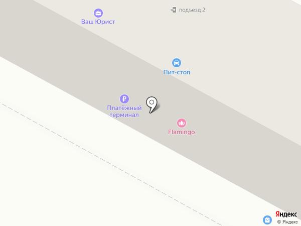 Александра на карте Азова