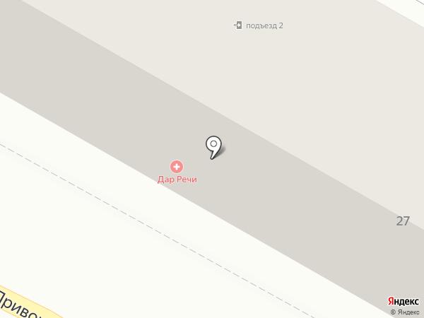 Фиеста на карте Азова