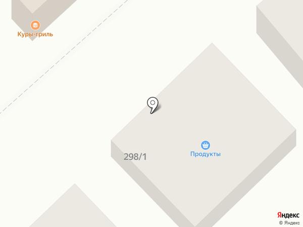 Вита на карте Новой Усмани