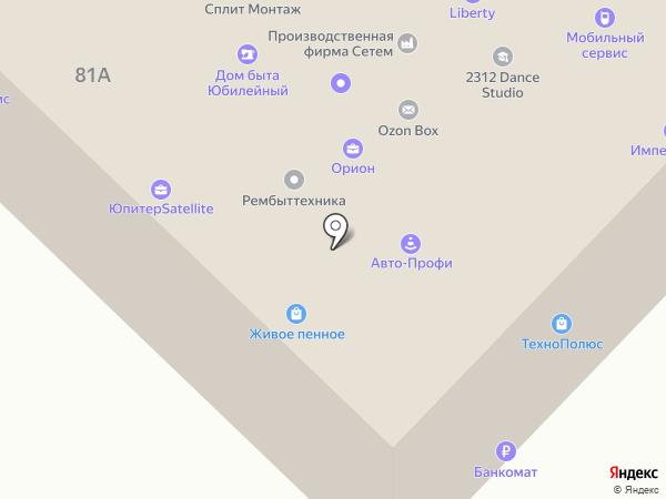 Кристалл на карте Азова