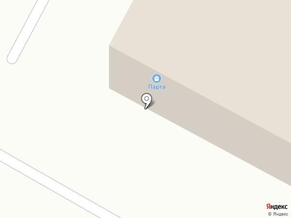 Любимый дом на карте Азова