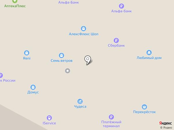 Дежурная аптека на карте Азова