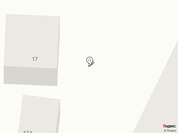 Марин Сервис на карте Азова