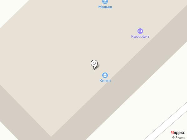 Мишутка на карте Азова