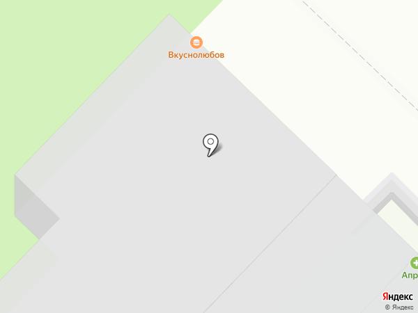 Бистро на карте Азова