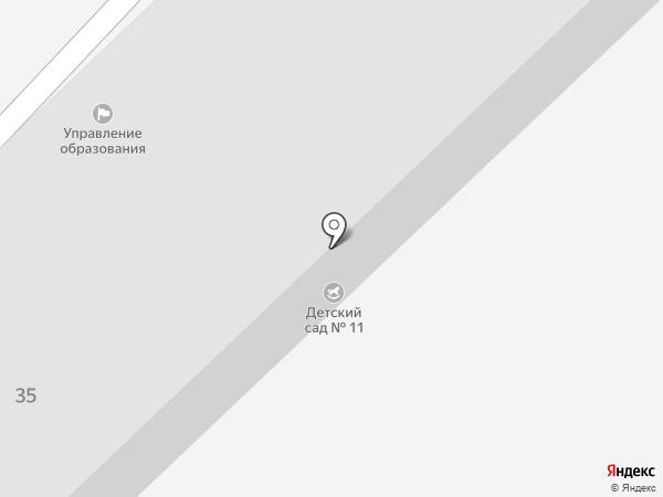 Детский сад №11 на карте Азова