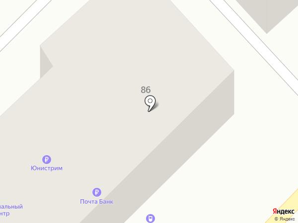 Почтовое отделение №2 на карте Азова