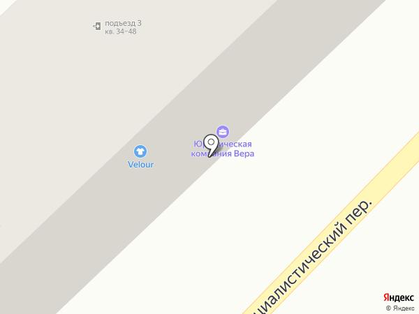 Салон Красоты на карте Азова