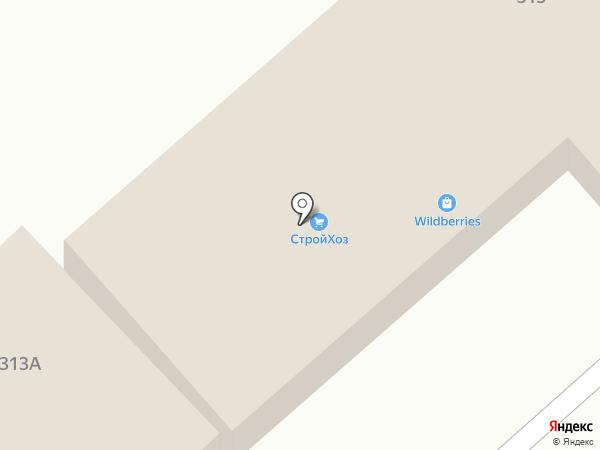 Строй Хоз на карте Новой Усмани