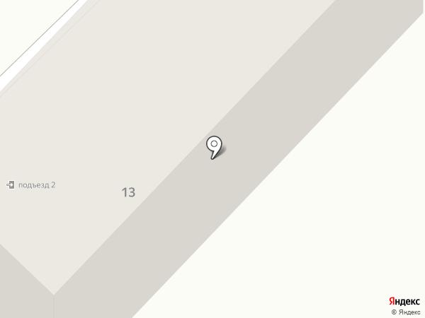 Золотая скрепка на карте Азова