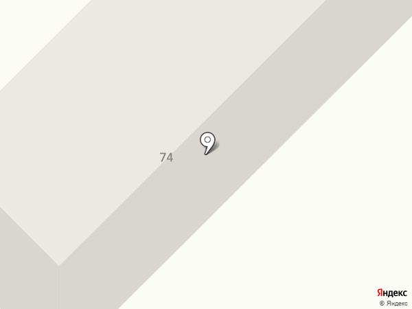 Детский сад №3, Тополек на карте Азова