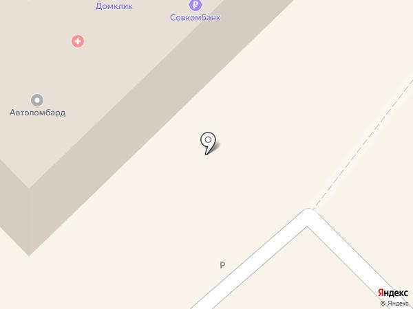 FixPrice на карте Азова