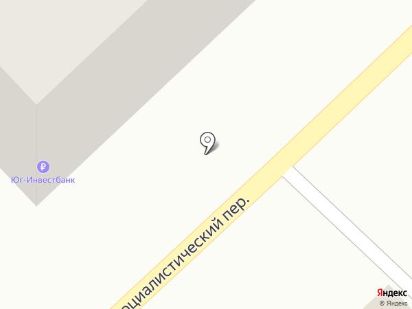 Азов Мясо на карте Азова