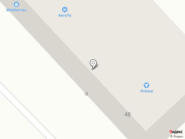 Доступные окна на карте Азова