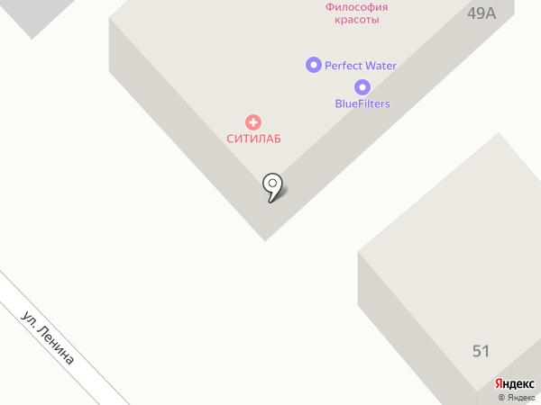 SPA villa Relax на карте Азова