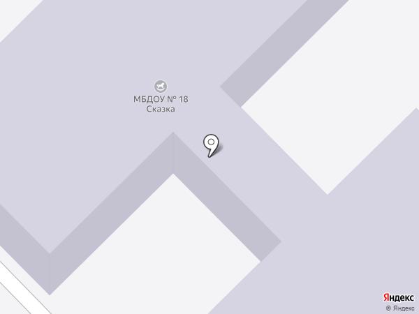 Детский сад №18, Сказка на карте Азова