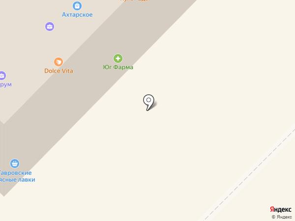ИФНС на карте Азова