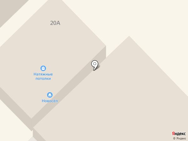 Сервис-Окна на карте Азова