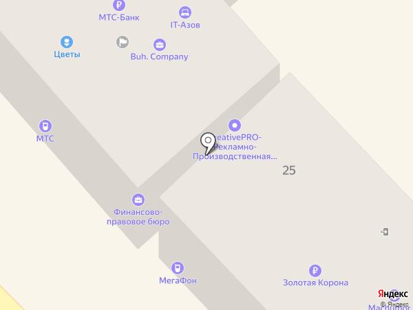 ЮРДВ на карте Азова