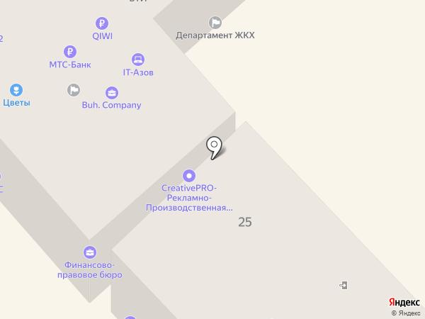 Центр технической инвентаризации, архитектуры и строительства г. Азова на карте Азова