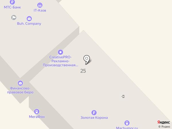 MEDIA BAZAR на карте Азова