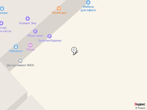 Лига ставок на карте Азова