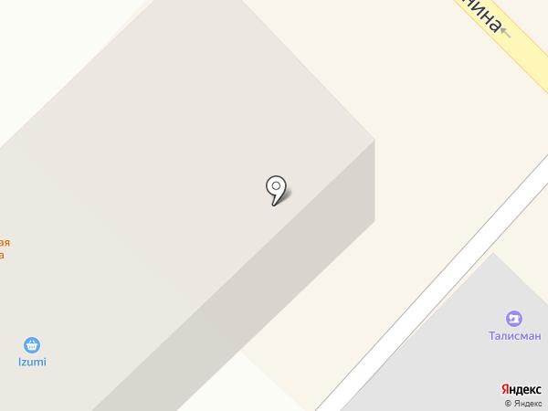 Спутник на карте Азова