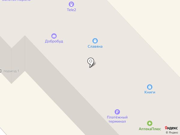 Ассорти-экспресс на карте Азова