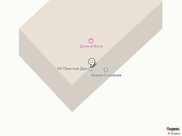 Домоуправление №8 на карте Азова