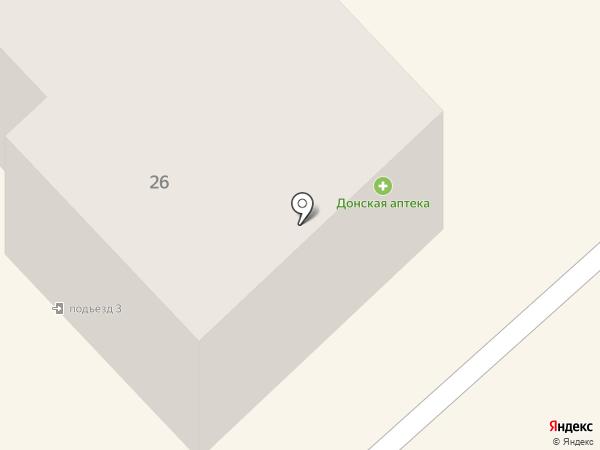 Донская Аптека на карте Азова